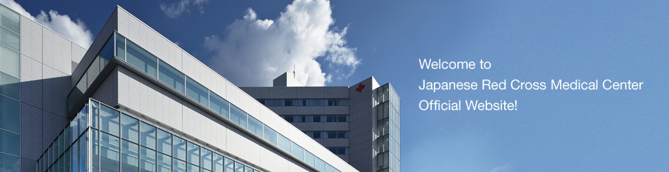 Welcome to Japanese Red Cross Medical Center Official Website!